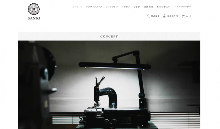 GNAZO公式サイト