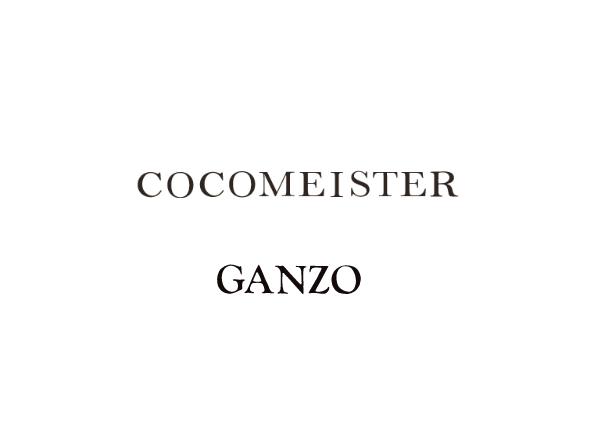 cocomeisterとganzoのロゴ