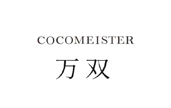 ココマイスターと万双のロゴ