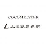 ココマイスターと土屋鞄のロゴ