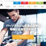 六本木のパーソナルトレーニングジムD MAX STUDIO