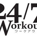 宇都宮 のパーソナルトレーニングジム24/7