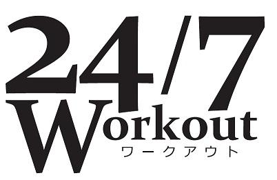 宇都宮のパーソナルトレーニングジム24/7