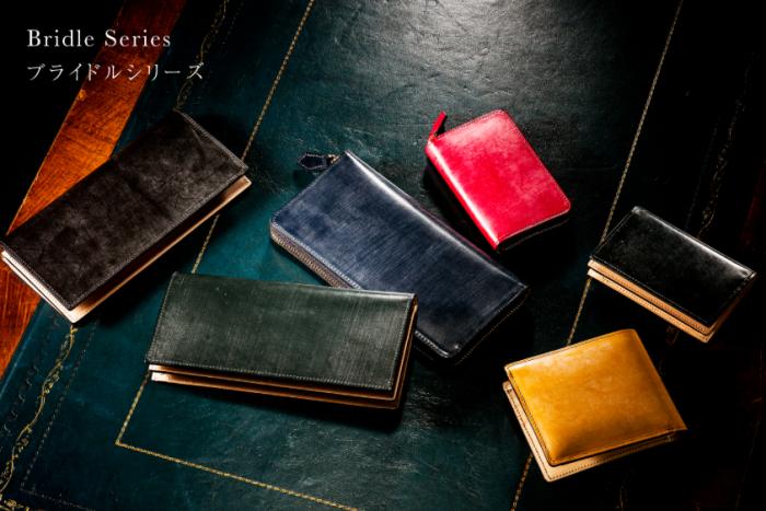 ココマイスターのブライドルの財布