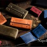 ココマイスターのナポレオンカーフシリーズ