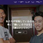 渋谷のパーソナルトレーニングジム rise