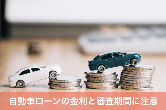小銭の上に乗るミニカー