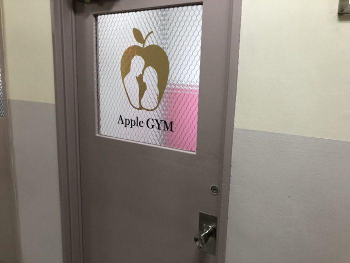 アップルジムの入口