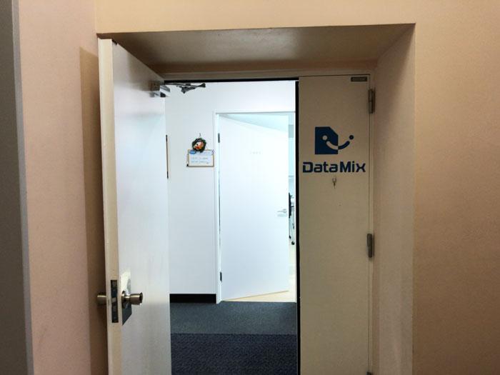 データミックスのスクールは2階部分