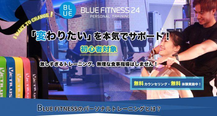 bluefitness24船橋店