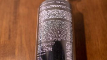 チャップアップシャンプーのボトルの裏面