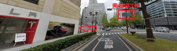 大阪心斎橋店へのアクセス