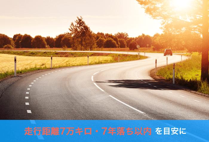 道路を走行するコンパクトカー
