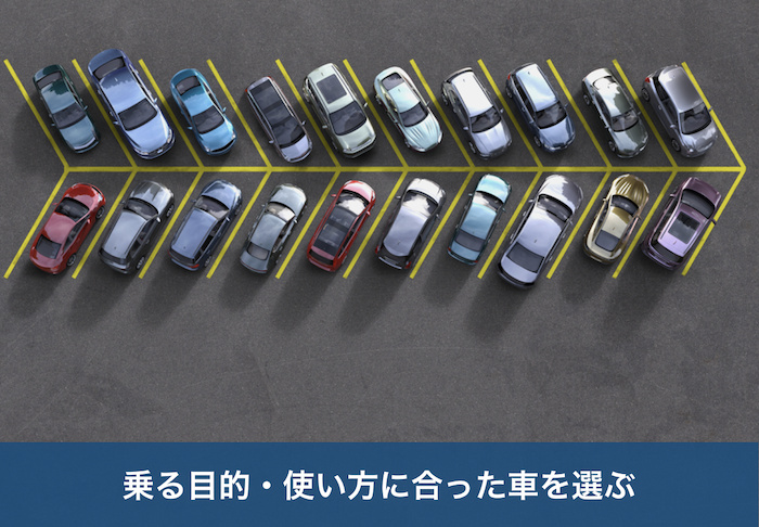 駐車する複数の車