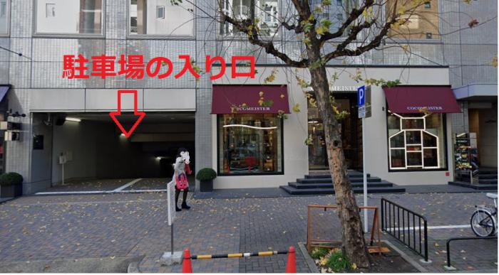 ココマイスター名古屋栄店の駐車場
