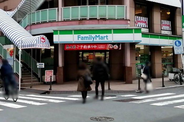 ファミリーマート・東池袋セイコービル店の外観写真