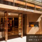 ココマイスター銀座並木通り店