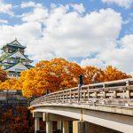 大阪府でおすすめの切手買取業者は?19社を4つの項目で比較してTOP5を大公開!