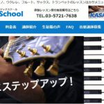 Kasame Music School