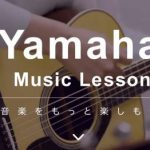 YAMAHA Music Lesson