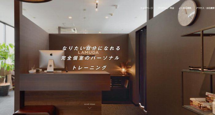LAMUDA(ラムダ)宇都宮駅店
