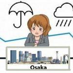 大阪で不動産売却するコツと不動産会社の選び方ガイド!