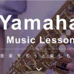 YAMAHA Music Lesson