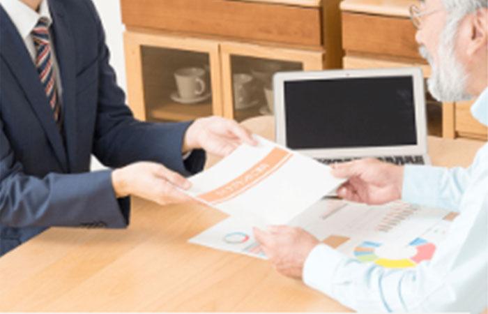 ステップ4:契約内容の説明と確認