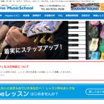 Kasame Music School