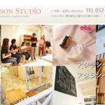 LECCIA LESSON STUDIO