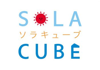 太陽光発電システムのメーカー全13社を3つの項目別に比較したベスト5!ソラキューブ