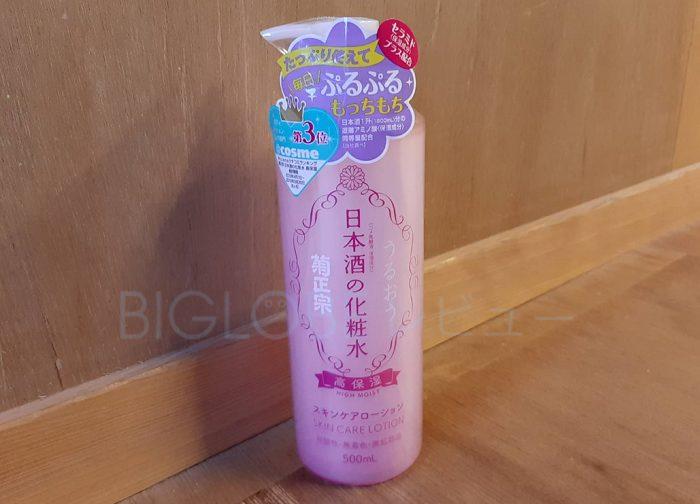 化粧 水 日本酒